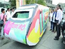 कल्याणमध्ये चोहीकडे 'कमळ', पंतप्रधान नरेंद्र मोदी आज मुंबईत
