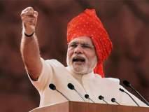 Independance day: 'ना गाली से न गोली से', काश्मीर प्रश्नावर मोदींनी सांगितले हे उत्तर...