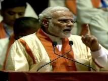 मुंबई आयआयटीला 1 हजार कोटी देणार, पंतप्रधान मोदींची घोषणा