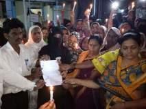 स्त्रियांवरील अमानुष अत्याचाराच्या निषेधार्थ मोखाड्यात काँग्रेस पक्षाचा कँडल मार्च