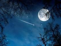 तुमच्या 'चांदणी'ला भेट द्या खराखुरा चंद्र; लिलाव लवकरच...