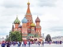 दस्विदानिया- रशियाला धन्यवाद देत देशोदेशी परतलेल्या फुटबॉल वेडय़ांनी  स्टेडियमच्या 'बाहेर' अनुभवलेल्या  थराराची नोंद!