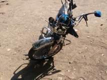दोन मोटारसायकल समोरा-समोर धडकल्या; दोन गंभीर