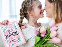 Mother's Day Gift : स्वस्तात मस्त... आईसाठी खरेदी करा अशी गिफ्ट्स!