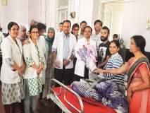 खाजगी डॉक्टरांनी नाकारलेली शस्त्रक्रिया 'घाटी' रुग्णालयामध्ये यशस्वी झाल्याने मातेला मिळाले नवे जीवन