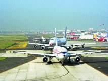 विमान कंपन्यांनी प्रवाशांना दिली ३ कोटी ३४ लाखांची नुकसानभरपाई