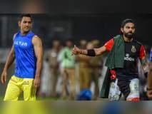 वर्ल्ड कपमध्ये भारतासाठी कोणतं स्टेडियम आहे लकी?