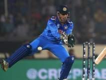 ICC World Cup 2019 : ऑस्ट्रेलियाविरोधात एकटा माही भारी, फलंदाजी आणि यष्टीरक्षणात दमदार कामगिरी