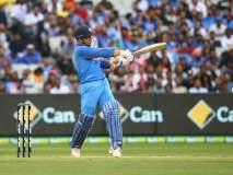India vs Australia 3rd ODI : 'कॅप्टन कूल' धोनीनं तिसऱ्यांदा जुळवून आणला 'हा' योगायोग