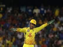 'कॅप्टन कूल' धोनी 2020च्या IPLमध्ये खेळणार की नाही? CSKनं दिलं उत्तर