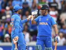 India Vs New Zealand World Cup Semi Final : भारत हरला पण धोनी अन् जडेजाने मन जिंकलं...