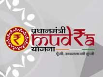 मुद्रा बँक योजनेला बळ;बुलडाणा जिल्ह्याच्या वाट्याला ३२ लाख ८९ हजार