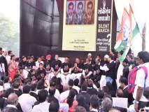 "मुंबई काँग्रेसतर्फे ""मूक प्रदर्शन"" चे आयोजन"