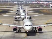 मुंबई विमानतळावर अखेर 'महाराज' हा शब्द लागला