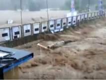 मुंबईतील संजय गांधी नॅशनल पार्कमधील नदी दुथडी भरुन वाहताना