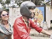 मुंबई बुलेट ही फिल्म पाहिली का?