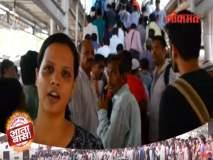 जीवघेणं मुंबई सेंट्रल रेल्वे स्टेशन, अरुंद पुलावर गुदमरतो श्वास