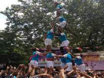Dahi Handi 2018 : मुंबई, नवी मुंबईसह महाराष्ट्रात दहीहंडीचा थरार