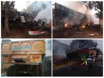 मुंबई-गोवा महामार्गावर लोणेरे येथे अपघातात 5 जणांचा मृत्यू