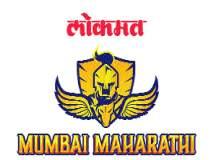 लोकमत मुंबई महारथी खेळणारच