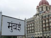 मराठी माणसाच्या मुंबईत वाढलाय हिंदी टक्का; निवडणुकीत ठरणार हुकमी एक्का