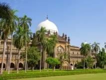 जागतिक संग्रहालय दिन; मुंबईत येताय तर ही संग्रहालये पाहाच