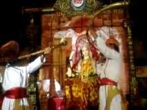 डी पी वाडी देवी म्हणून प्रसिद्ध असलेल्या माउलीचा पारंपरिक आगमन सोहळा