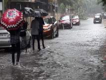 Mumbai Rain : मुंबापुरीची तुंबापुरी ! रस्ते-रेल्वे वाहतूक विस्कळीत
