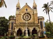 मुंबई विद्यापीठाला प्रतीक्षा प्र-कुलगुरूंची!