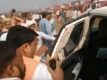 मोदी सरकारमधील मंत्र्यांना लोकांनी दगडगोटे मारून पळवले