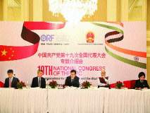 भारत-चीन मैत्री ही जगाची गरज -मिंग शियांगफंग