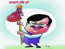 महाराष्ट्राची आर्थिक गुढी उभारण्याचा प्रयत्न !
