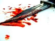 पेट्रोल उशिरा आणल्याच्या किरकोळ कारणावरून सातपूरला युवकाचा खून