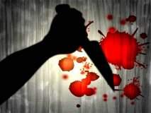 दारुच्या नशेत तिघांवर चाकूने हल्ला, एकाची प्रकृती गंभीर