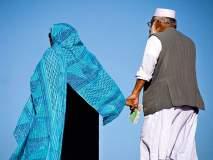 हज अनुदान बंद; मुस्लीम संघटनांकडून स्वागत