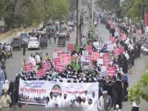 'तिहेरी तलाक' विधेयकाच्या निषेधासाठी जळगावात मुस्लीम महिला रस्त्यावर