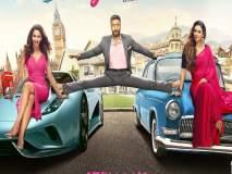 OMG...! अजय देवगण करतोय कमी वयाच्या मुलीला डेट अन् देतोय सैफिनाचं उदाहरण, 'दे दे प्यार दे'चा ट्रेलर आऊट