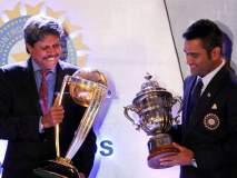 कपिलदेव, महेंद्रसिंग धोनी ठरले, भारतीय संघाचे यशस्वी कर्णधार