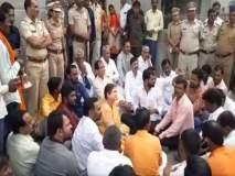 Maratha Reservation : मराठा आरक्षणासाठी अशोक चव्हाणांच्या घरासमोर घंटानाद आंदोलन