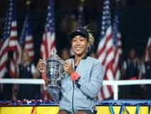 US open 2018: जपानच्या ओसाकाची कमाल; सेरेनाला नमवून जिंकले पहिले ग्रँडस्लॅम
