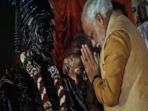 पंतप्रधान मोदींकडून छत्रपती शिवाजी महाराजांना अभिवादन