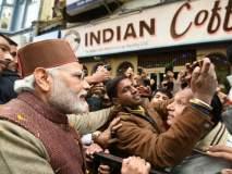 पंतप्रधान मोदींची पावलं वळली शिमल्यातील 'इंडियन कॉफी हाऊस'कडे