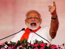 'दहशतवाद्यांनी घोडचूक केलीय, आता किंमत मोजावी लागेल'- नरेंद्र मोदी