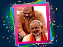 Happy Birthday Narendra Modi : अमित शहांशिवाय नरेंद्र मोदी अधुरेच...पाहा त्यांची मैत्री