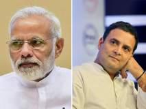 गुजरात विधानसभा निवडणूक - काँग्रेसकडून भाजपाला कांटे की टक्कर ?