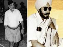 Happy Birthday Narendra Modi : पाहा पंतप्रधान नरेंद्र मोदींचे दुर्मिळ फोटो