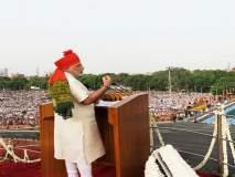 म्हणून पंतप्रधान नरेंद्र मोदी २१ ऑक्टोबरला लाल किल्ल्यावर फडकवणार तिरंगा