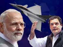 Rafale Deal: कोर्टाने 'हे' चार मुद्दे मांडले अन् मोदी सरकारचे विमान आकाशात झेपावले!