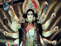 माळ आठवी :'मोरेश्वरा, गणा गोंधळा ये!'देवीची स्तुती व पूजा करण्याच्या एक प्रकार