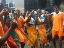नवी मुंबईत आदिवासी नृत्याचे सादरीकरण
